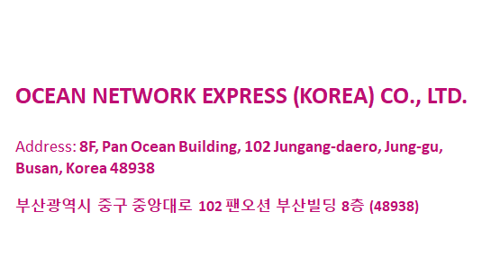 Busan Address