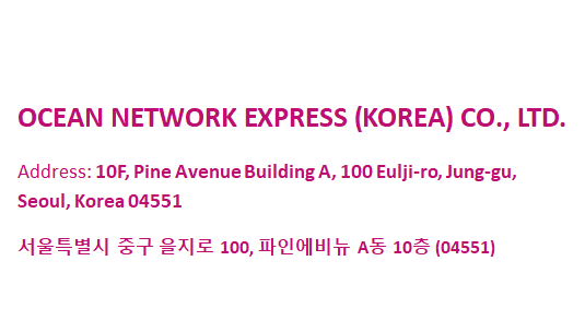 Seoul_Address